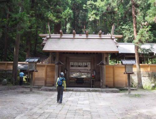 Summer walk on the Shionomichi
